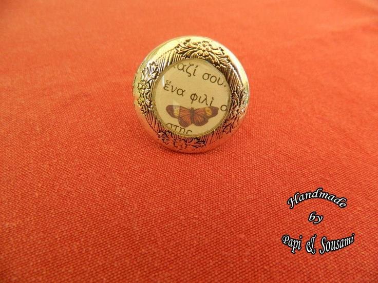 Στρογγυλό δαχτυλίδι ρητίνης σε ασημί πλαίσιο , που ανοίγει για να βάλετε αγαπημένα memorabilia μέσα του-Round resin photo frame locket ring in silver tone