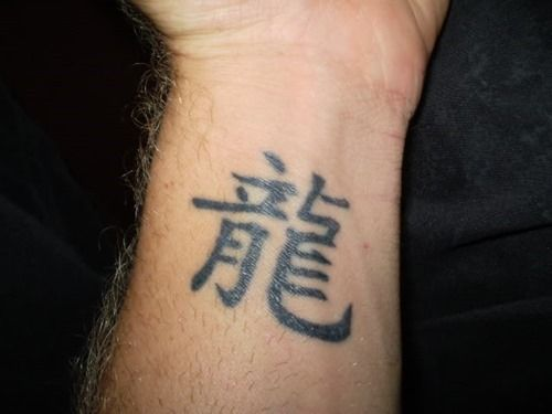 Chinese Characters Tattoos (11)