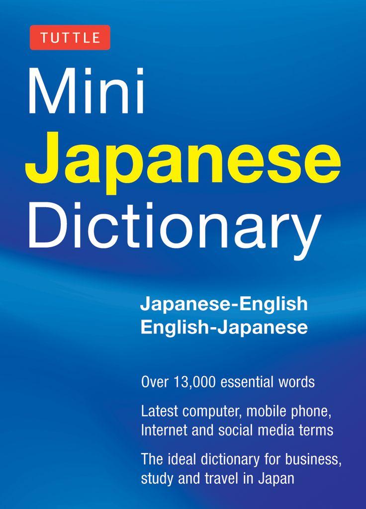 I Love My Mom English Japanese Bilingual Edition English Japanese Bilingual Collection Japanese Edition