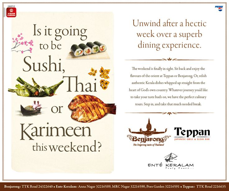 Take a look at our weekend, fine dine, Press Ad for Oriental Cuisines !