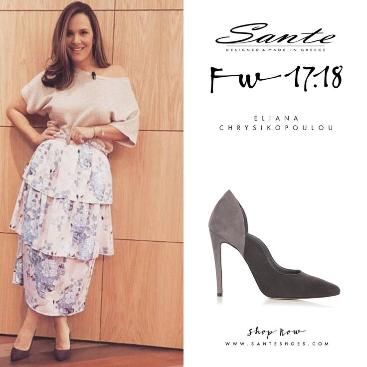 Eliana Chrysikopoulou (@elianoula) in SANTE Pumps styling by Olga lagou (@olgalag) #SanteFW1718 #CelebritiesinSante Available in stores & online (SKU-98121): www.santeshoes.com