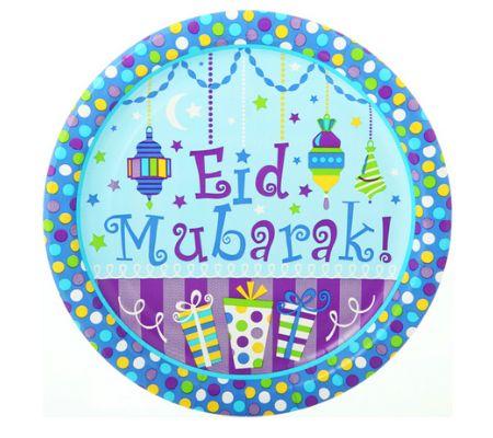 Delightful Ramadan & Eid Decorations -Lantern Court