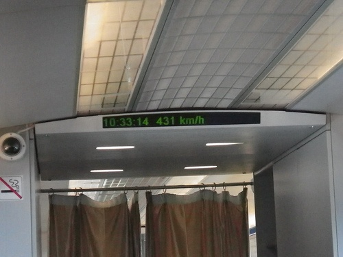 http://netzeroguide.com/maglev-wind-turbine.html The Maglev wind powered generator stands out as the new great hope for significantly improving wind powered generator technologies. The efficiency opportunities are very exciting when we can finally control the tech. MagLev