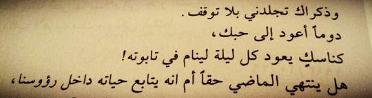 - غادة السّمان