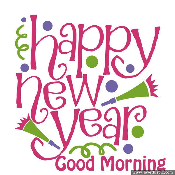 Happy New Year, Good Morning new years good morning new year happy new year new years quotes new year quotes happy new year quotes good morning new years quotes good morning happy new year good morning happy new year quotes new year 2017 happy new year 2017 happy new year 2017 quotes