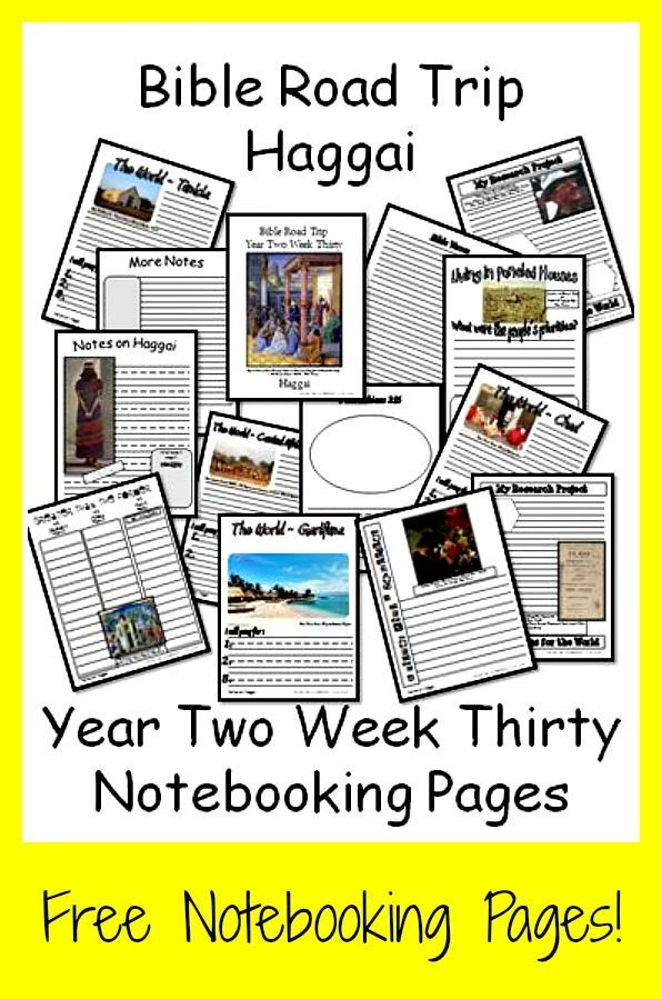 {Free Printable Notebook Pages} Bible Road Trip ~ Year Two Week Thirty
