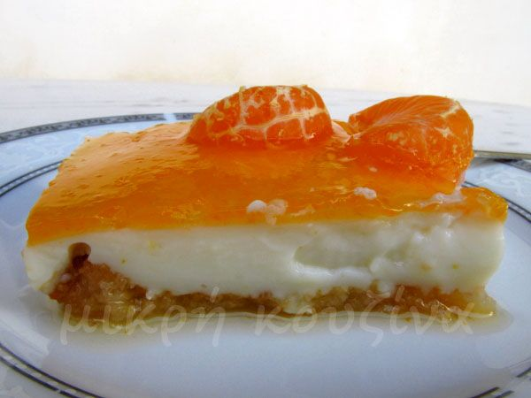 μικρή κουζίνα: Γλυκό ψυγείου με μανταρίνια