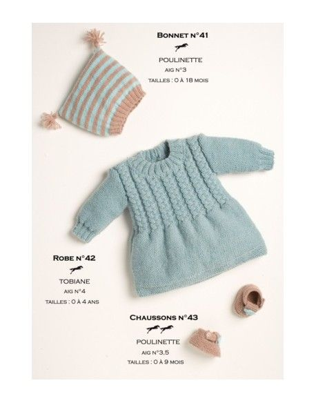 Model hat and booties CB15-41-43 - Free knitting pattern
