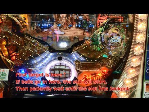 How to play Pachinko(Japanese casino gambling) パチンコのやり方・はじめ方 - YouTube