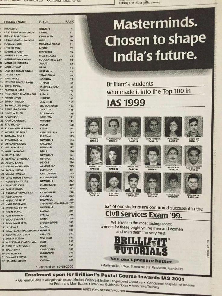 #IAS1999