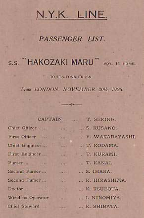 #時刻表にみる日本郵船欧州航路