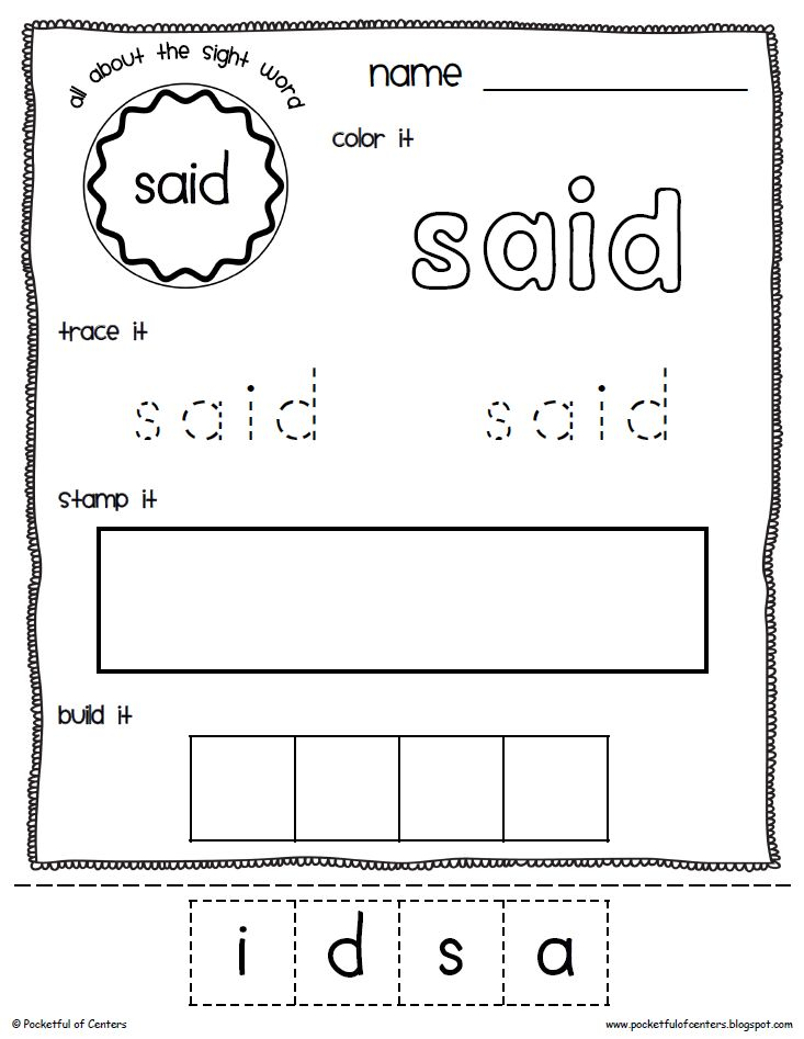 221 Sight Word Practice Sheets.