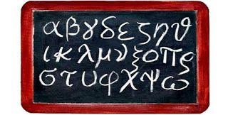 Όλα για την τάξη μου: Γραμματική Γ' Τάξης Δημοτικού