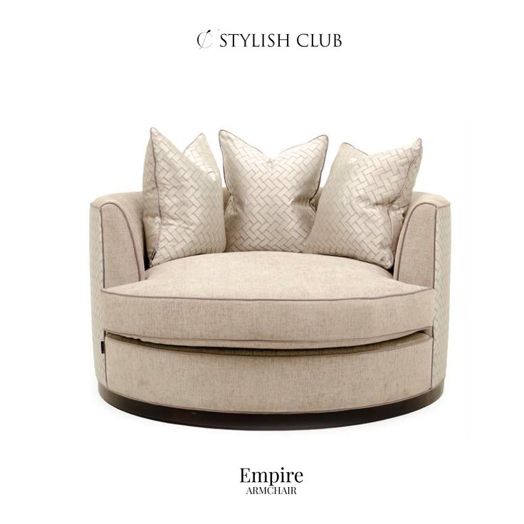 Luxurious armchairs are inspired by the style, power, beauty and everything that surrounds us.