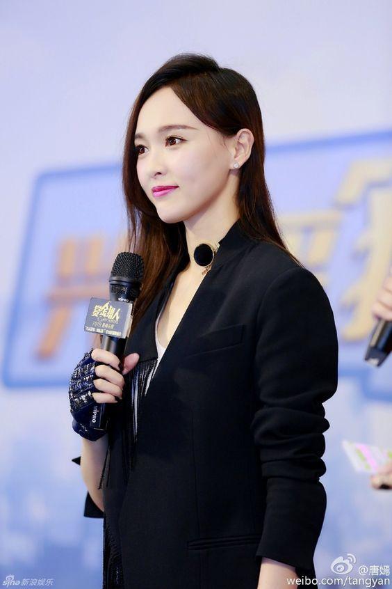 Đường Yên - 唐嫣 - Tiffany Tang