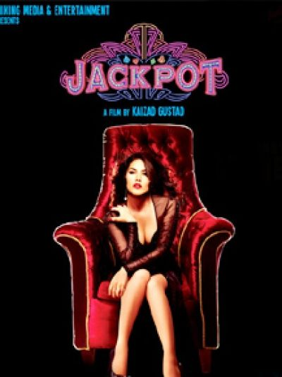 Check Updates on Jackpot Hindi Movie Review, Jackpot Movie Review, Jackpot Movie Review and Rating, Jackpot Movie Review Wishesh, Jackpot Hindi Movie Review and Rating, Jackpot Movie Trailers, Jackpot Movie Music Videos, Jackpot Movie Songs, Jackpot Movie Wallpapers, Jackpot Movie Stills and more on http://www.wishesh.com/bollywood/bollywood-movie-reviews/32428-jackpot-movie-review.html