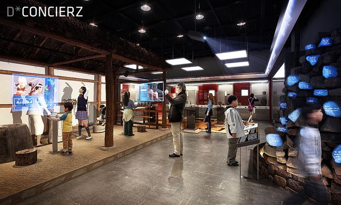 'Daejeon' Prehistoric Museum - Dconcierz