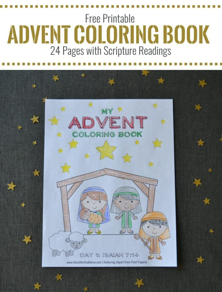 Free Printable Advent Coloring Book- 24 page printable coloring book to help your family focus on the birth of Jesus this Christmas season.  Each page features a scene for children to color as well as a Scripture to read to help them learn the story of Je