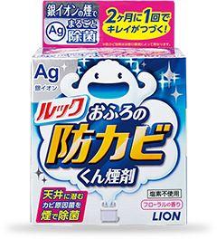 繰り返すお風呂の黒カビ、どうしてる? カビ取りするより防ぐ時代。おふろの防カビくん煙剤を使った簡単対策をご紹介!