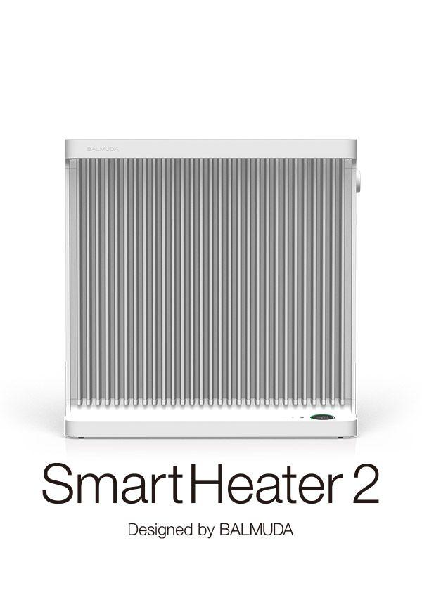SmartHeater2 | 睡眠のための、まったく新しい暖房