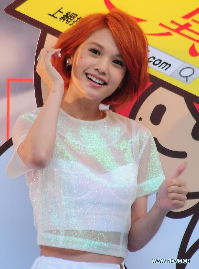 rainie yang angel wings - Buscar con Google