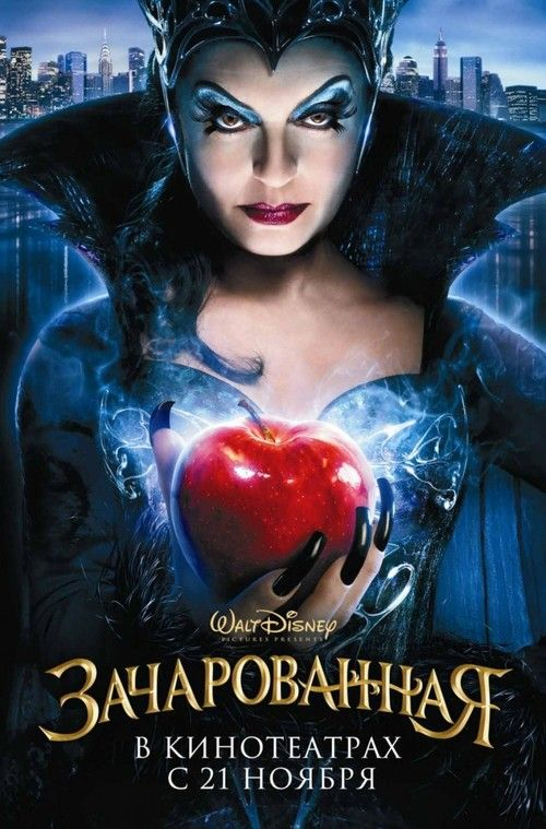 Watch Enchanted (2007) Full Movie Online Free