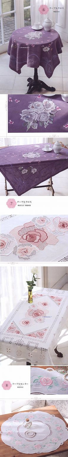 Вышитые розы - Totsuka Embroidery Rose Collection ~2015~
