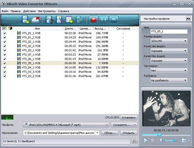 Dts hd master audio suite v1.1