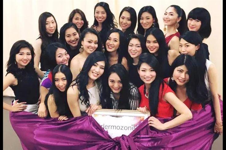 Miss Supranational Japan 2016 Live Stream