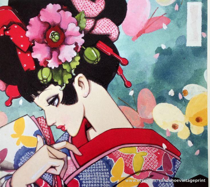 1971 JUNICHI NAKAHARA Big Eyed Girl in KIMONO Doublesided Print Perfect for Framing by sandshoevintageprint on Etsy