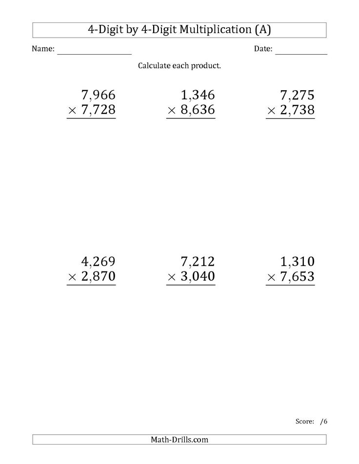 564 best New Math Worksheet Announcements images on Pinterest - long multiplication worksheets
