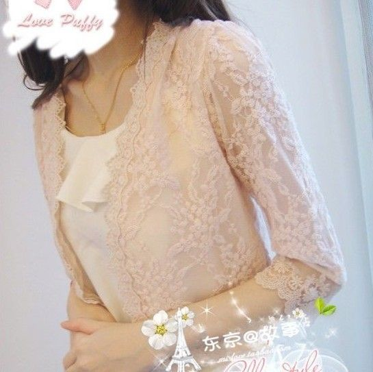 49 2017 summer new Korean version of the hollow sweet jacket jacket sunscreen shirt shirt chiffon lace shawl women