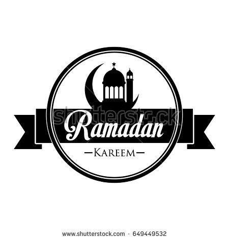 black ramadan kareem emblem, islamic traditions ramadan kareem month celebration greeting card vector illustration