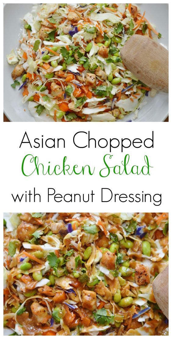 Asian Chopped Chicken Salad with Peanut Dressing. This salad comes together in minutes and the dressing is amazing!