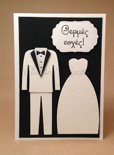Valentine's Craft: Wedding Card