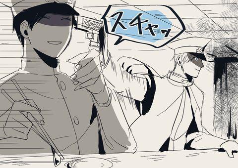 「獄都事変log7」/「wk」の漫画 [pixiv]