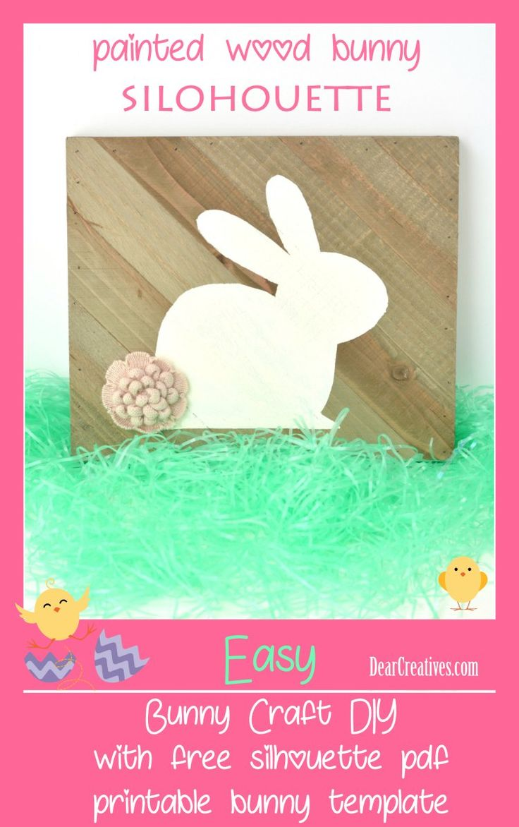 You'll love this fun, and easy Painted Wood Bunny Silhouette craft project - DIY with free PDF printable template. And more options for the bunny tails. So cute for spring and Easter. DearCreatives.com     #crafts #bunny #bunnytemplate #Easter #spring #eastercrafts #easterbunny #silhouette #craftsspring