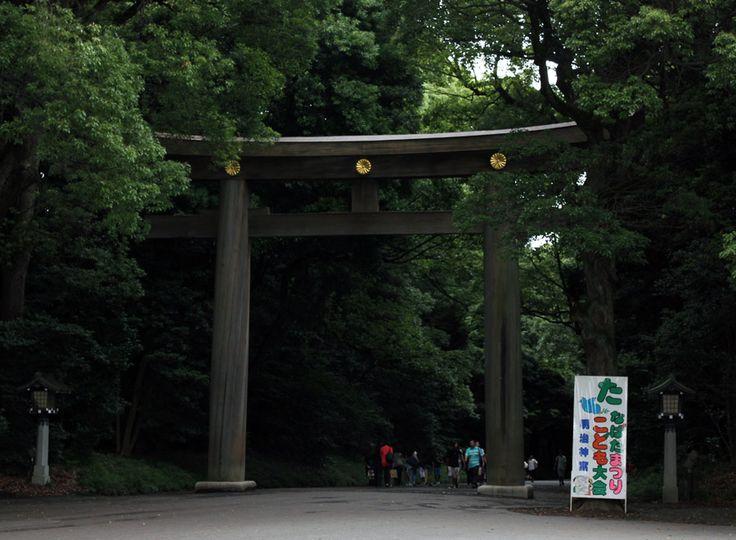 Comme je le disais dans l'article précèdent sur Shibuya, je préfère la verdure calme à la foule bruyante… et par chance, non loin de Shibuya, le sanctuaire Meiji (ou Meiji Jingu, 明治神宮) et ... http://blog.m0shi-m0shi.com/voyages/meiji-jingu-et-son-parc-%e6%98%8e%e6%b2%bb%e7%a5%9e%e5%ae%ae/