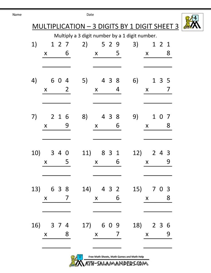 19 best multiplication images on Pinterest 4th grade math - long multiplication worksheets