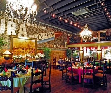 Best Mexican Restaurants In The U S Urban Taco Ideas