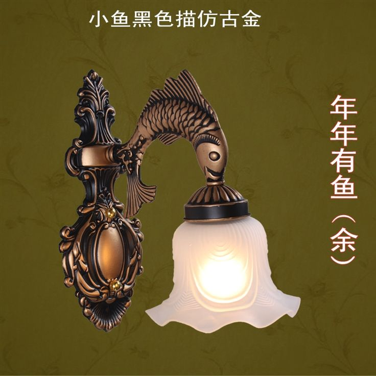 (99.00$)  Know more - http://aigaz.worlditems.win/all/product.php?id=32675480690 - 2PCS Fish Alloy European single aisle wall white American retro mirror lamp Nordic Mediterranean bedroom bedside lamp zzp