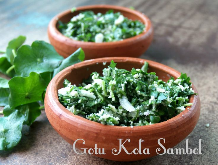 Gotu Kola Malini S Kitchen
