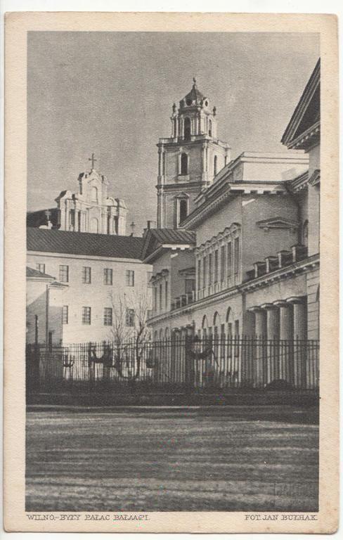 Wilno-Były pałac Biskupi — Jan Bułhak