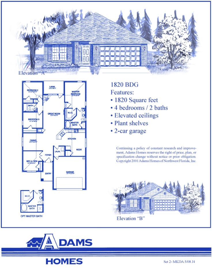 Adams Homes Floor Plans 2265