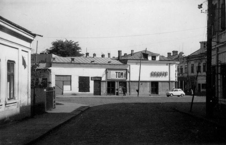 Rahova-Cosbuc cinema