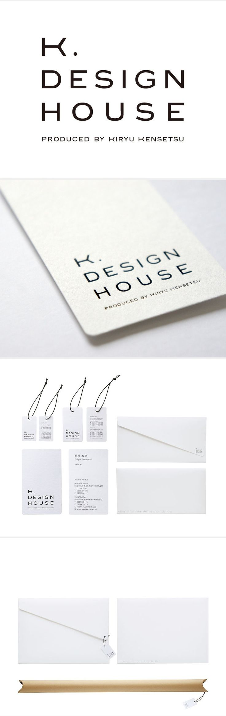 K. DESIGN HOUSE– Great envelopes!