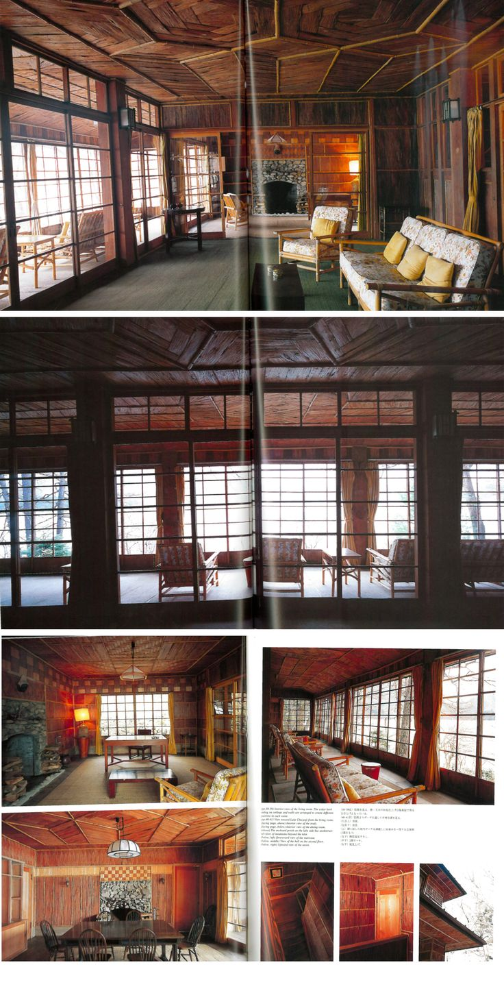 Villa Nikko, Antonin Raymond from Japan Architect.  Love the soft textured walls and ceiling.