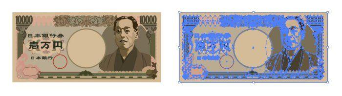 日本円 お札 1万円札 紙幣 日本銀行 お金 イラスト