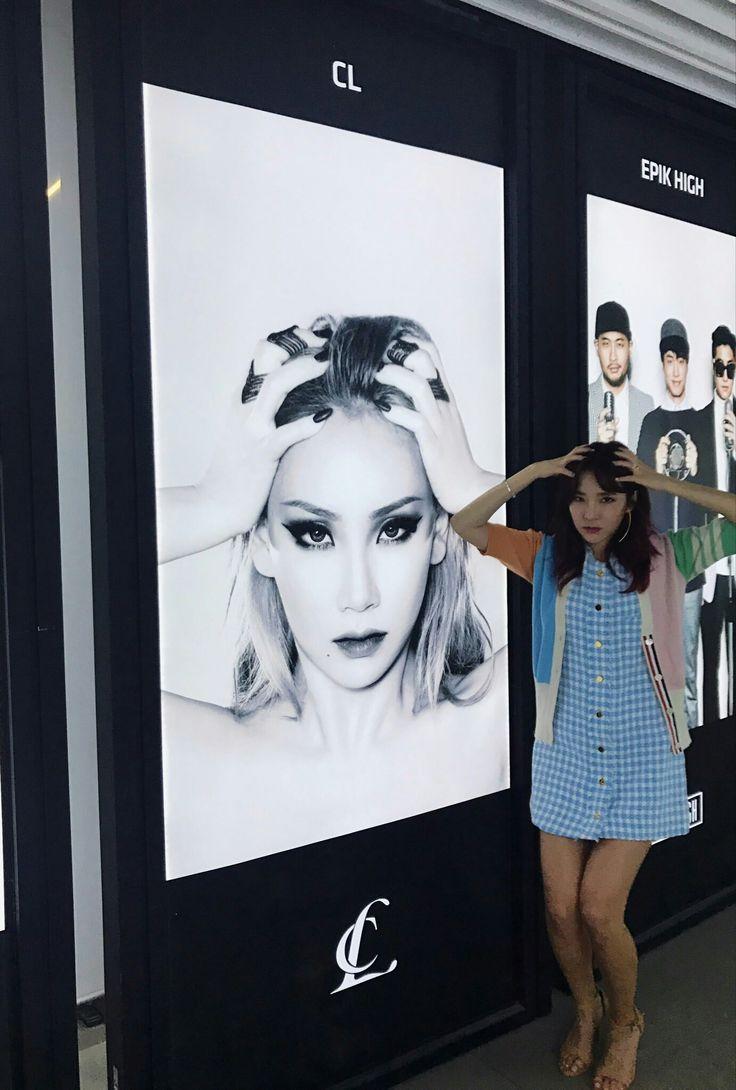 Dara poses like CL