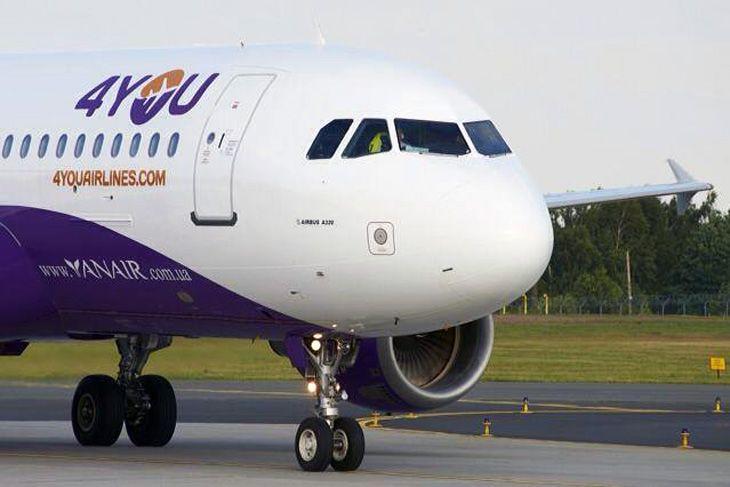 A320 nieistniejącej już linii 4You Airlines. Fot. Dariusz Kłosiński